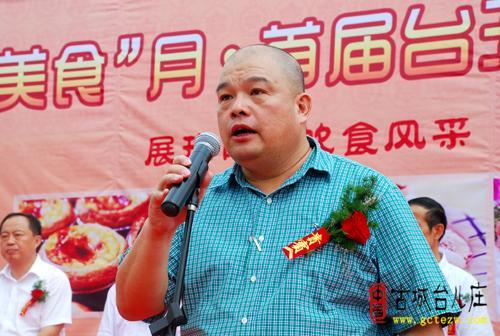 台儿庄全国:中华古城月美食台湾美食节今日在首届美食排行榜城市图片