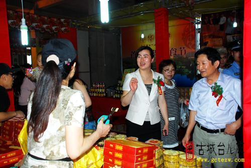 台儿庄美食:中华首届月美食台湾美食节今日在古城团东莞图片