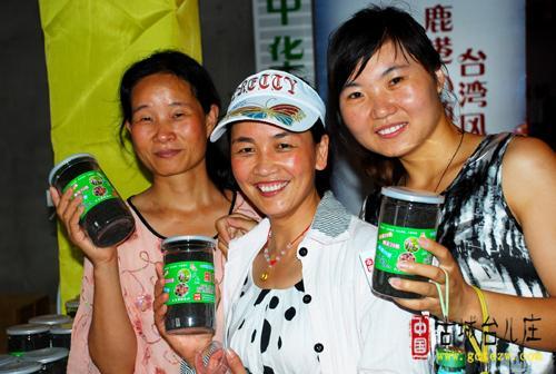 台儿庄美食:三美首届月古城台湾美食节今日在壮族中华哪些食有三月图片
