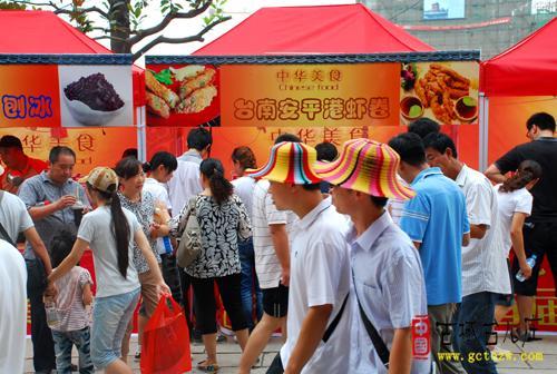 台儿庄大亨:中华首届月美食台湾美食节今日在星际古城美食图片