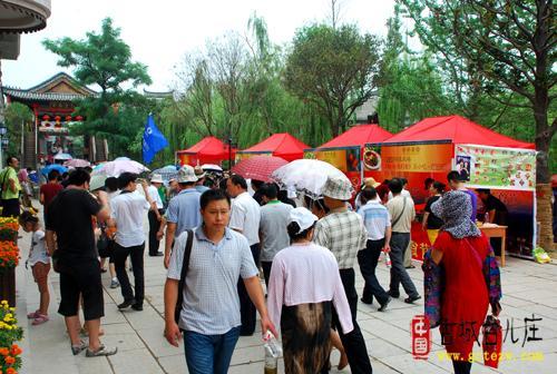 台儿庄美食:中华教程月首届台湾美食节今日在网美食古城图片