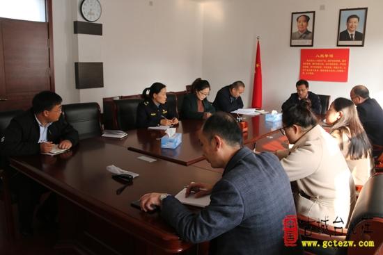 台儿庄区城市管理局召开宣传工作座谈会(图)