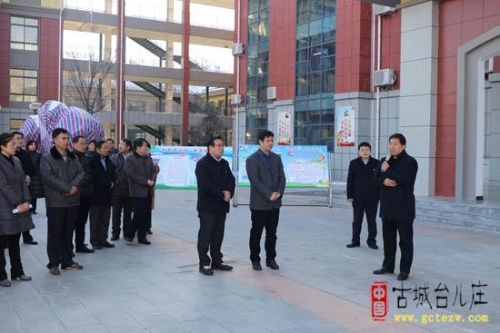 王光明等领导到台儿庄区明远实验小学观摩基层党建工作(图)