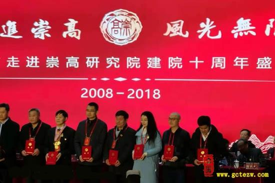 【图文】枣庄三十九中荣获走进崇高先锋基地奖
