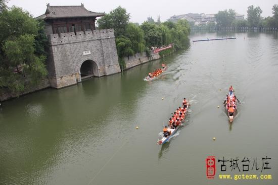箬叶飘香 龙舟竞渡——2018中国大运河(台儿庄)国际龙舟赛圆满结束(图)