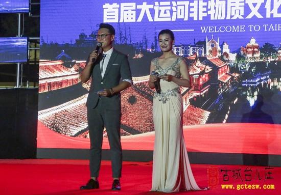 【图文】台儿庄古城首届大运河非物质文化遗产优秀项目展演圆满结束