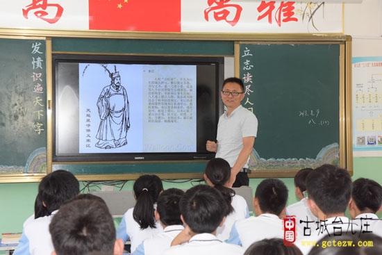 搭建聊书平台 分享读书心得——枣庄39中举行2018年暑期返校日聊书活动(图)