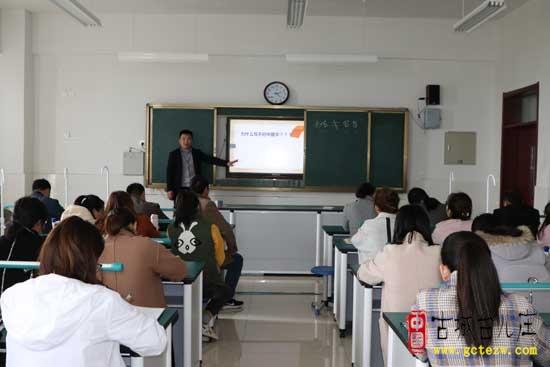 台儿庄区明远实小举行书法教学教研活动(图)