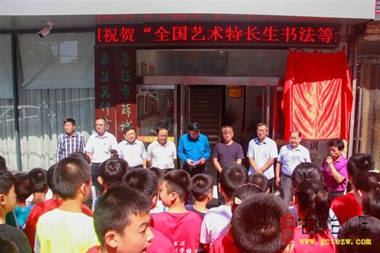 台儿庄区书协主席刘光昨天应邀参加全国艺术特长生书法等级测评示范学校揭牌仪式(图)