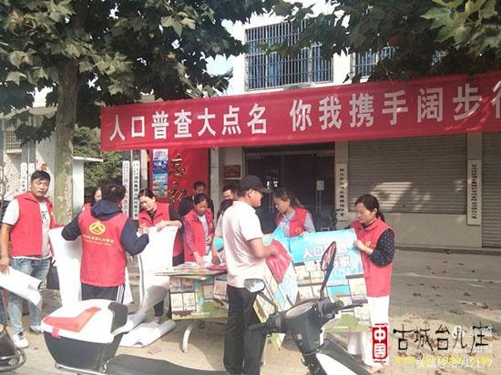 【图文】台儿庄区涧头集镇扎实开展第七次全国人口普查工作