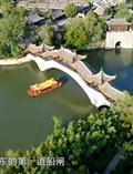 CCTV1、9《航拍中国》第三季——《一同飞越》带你解锁台儿庄古城天际美景(图)